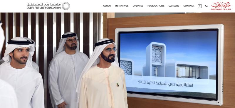 Dubai 2025
